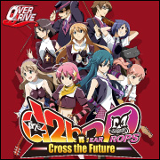 OVERDRIVE 5th Anniversary Project�wd2b vs DEARDROPS -Cross the Future -�x